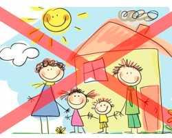 Стирание семьи